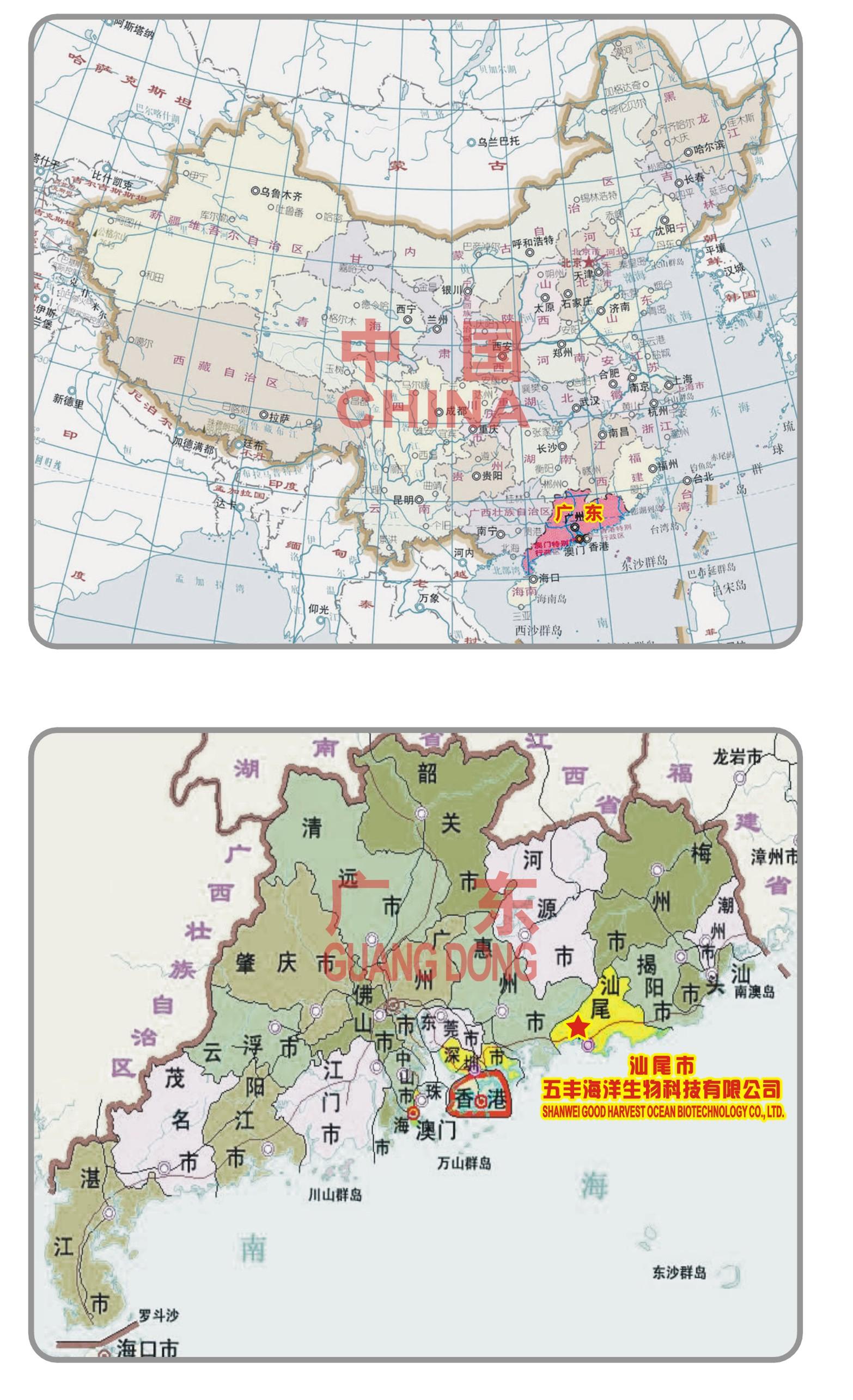com 地  址:广东省汕尾市城区埔边工业区五丰工业园